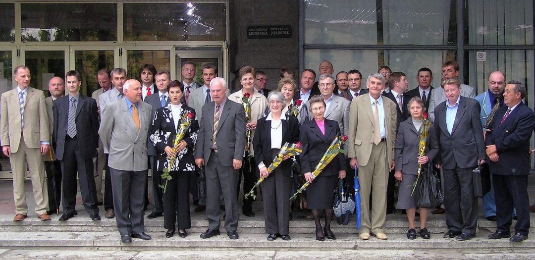 Встреча выпускников 2005 года